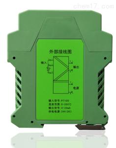 CZ3178CZ3277CZ3278CZ3271 CZ3177热电阻热电偶输入隔离温度变送器