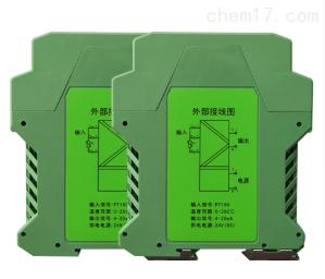 CZ3073CZ3076CZ3076TCZ3079 CZ3071熱電阻熱電偶輸入隔離溫度變送器