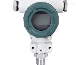 2088防爆型耐高溫擴散硅壓力變送器 4-20mA