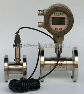 鋰電池供電型 純化水流量計