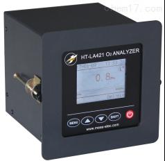 HT-LA421 界限电流氧分析仪空分制氮机专用
