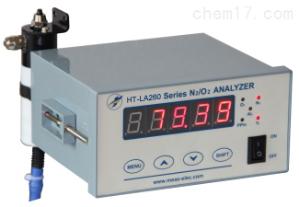 HT-LA260 成都久尹氮氧分析仪制氮机专用