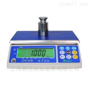 JTS-CW 厦门钰恒JTS-CW-15kg/0.5g继电器输出电子秤