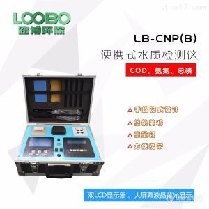 LB-CNP(B) 三/四合一便攜式多參數水質檢測儀