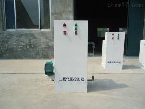 生活污水处理设备二氧化氯投加器