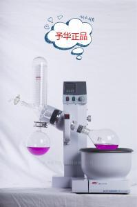 YRE-2000A/2000B/2000E 旋转蒸发仪天津予华专业实验室仪器供应商