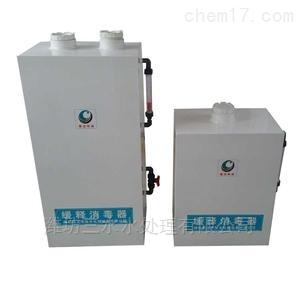 HY-19 医院生活污水设备缓释消毒器