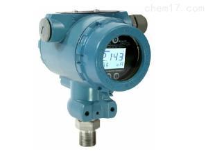 BVM-233 振动 温度 液位一体化变送器