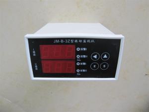 HZS-04CDF9011智能转速表监控仪