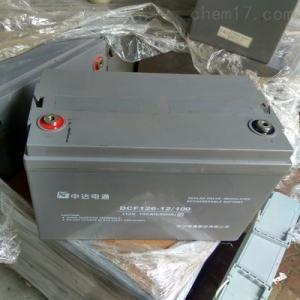 DCF126-12/100S 中达电通蓄电池12V100AH价格