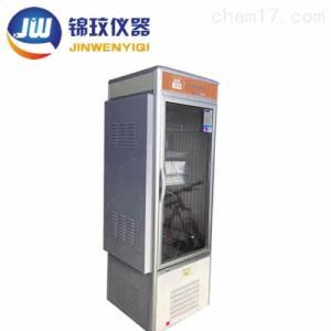 JPRX-350C 智能人工气候箱厂家 锦玟仪器