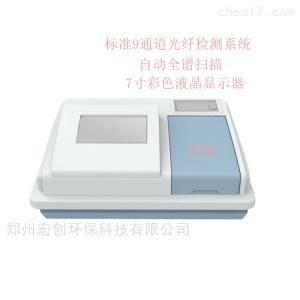 HC-9818 全波长酶标分析仪