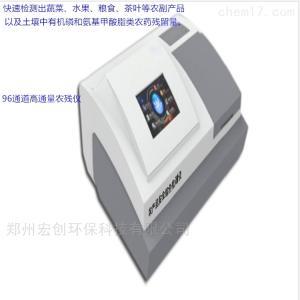 HC-6803 农药残留检测仪