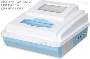 HC-2806 全波長農藥殘留快速檢測儀