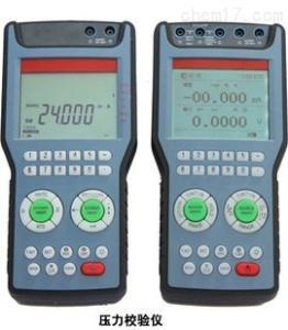 0-5KPA 0-5KPA压力校验仪